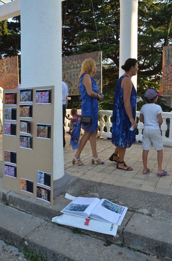 Никитский сад: классика и авангард под открытым небом, фото-1