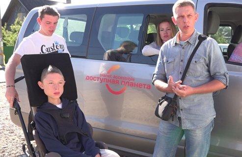 Семья Байковых на маршруте проекта ДОСТУПНАЯ ПЛАНЕТА (1)