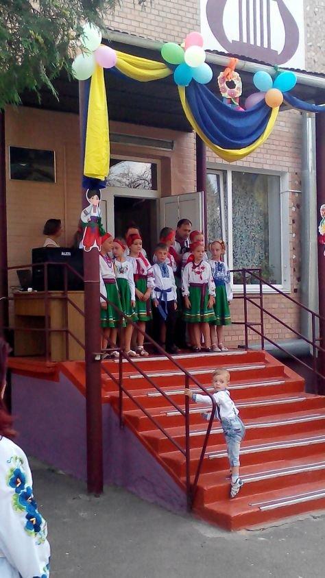 Школа мистецтв «Райдуга» розпочала навчальний рік із концерту, фото-1
