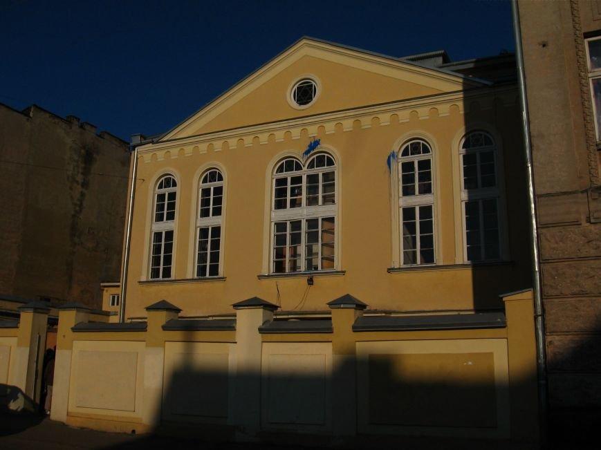 Как кременчужане «еврейский Львов» покоряли (ФОТО) (фото) - фото 1