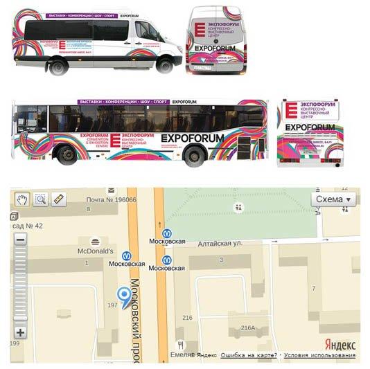5 и 6 сентября в «Экспофорум» будут ездить бесплатные автобусы от метро «Московская» и «Ленинский проспект» (фото) - фото 1