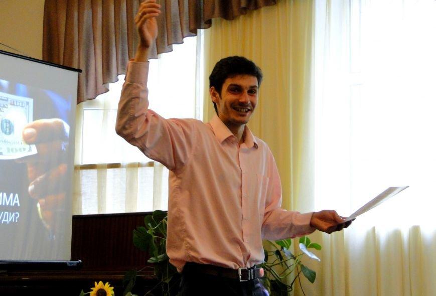 Вперше у Хмельницькому відбувся форум «Стеж за грошима» (Фото) (фото) - фото 3