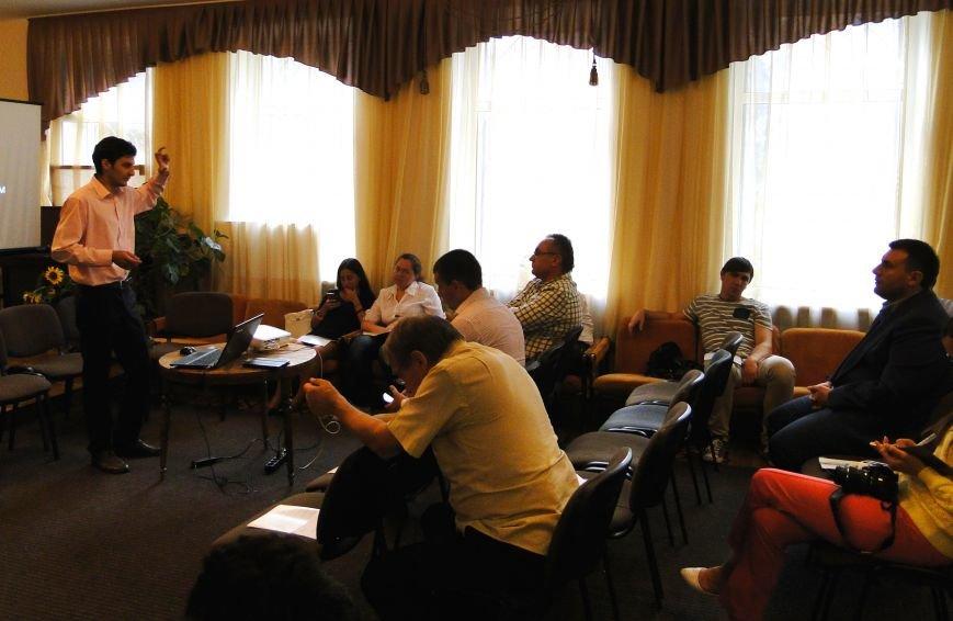 Вперше у Хмельницькому відбувся форум «Стеж за грошима» (Фото) (фото) - фото 1