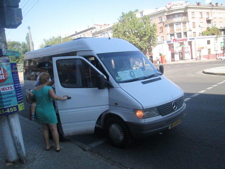 В Николаеве водители устроили беспредел на дорогах (ФОТО) (фото) - фото 8