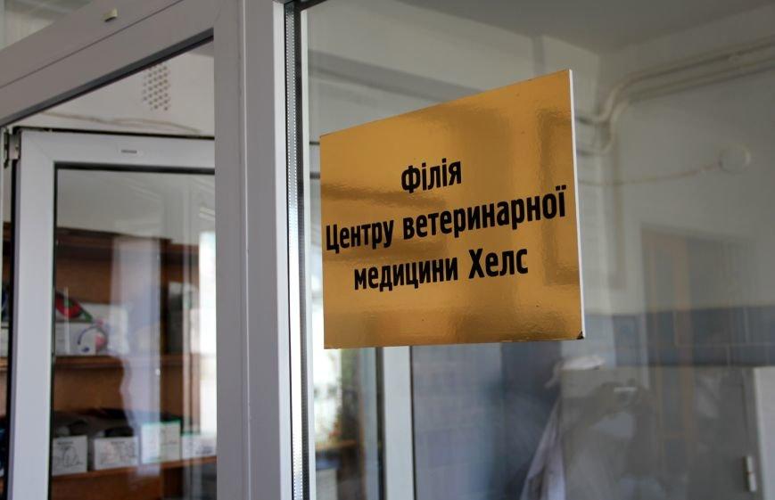 У Сумах тепер більше можливостей для майбутніх ветеринарів (ФОТО) (фото) - фото 1