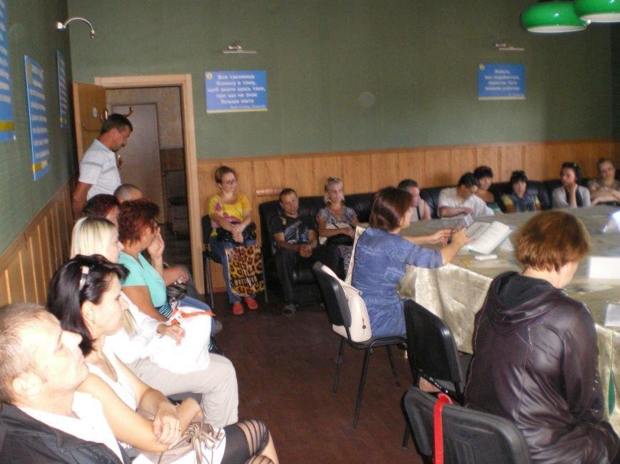 Гостей «Під одним дахом» Димитровского центра занятости тревожат субсидии и…седьмая волна мобилизации (фото) - фото 1