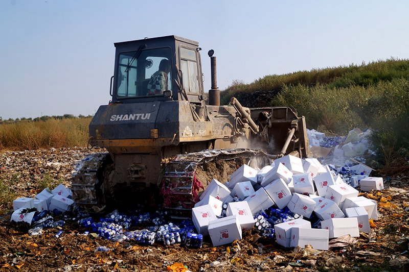 Получаетль и производитель уничтоженных белгородскими таможенниками сливок ни разу не поинтересовались судьбой груза (фото) - фото 1