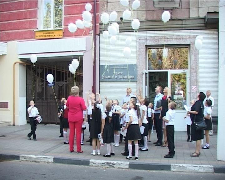 В Армавире отметили День солидарности в борьбе с терроризмом (фото) - фото 1