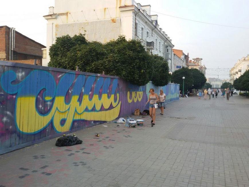 На «сотне» появится граффити «Сумы 360» (ФОТО) (фото) - фото 1