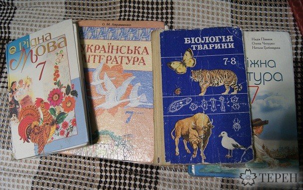 У Тернополі учням 4-х та 7-х класів роздали радянські підручники (фото) (фото) - фото 1
