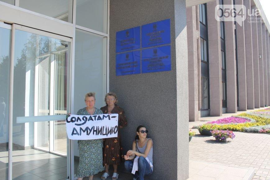 Криворожане встречали бойцов скандируя «Герої», а мэра Юрия Вилкула - «Ганьба!» (ФОТО, ВИДЕО) (фото) - фото 3