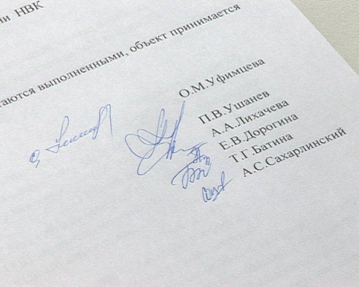 В Полдневой открывается детский сад. Фотофакт (фото) - фото 1