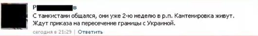 Снимок экрана от 2015-09-04 10:10:53