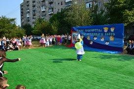в ЦДЮТ состоялся День открытых дверей для учащихся школ города (фото) - фото 2