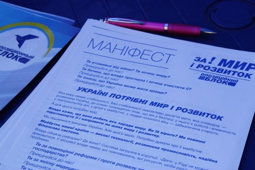 Более 20 тысяч жителей Днепропетровщины присоединились к инициативе  «За Мир и Развитие», фото-1