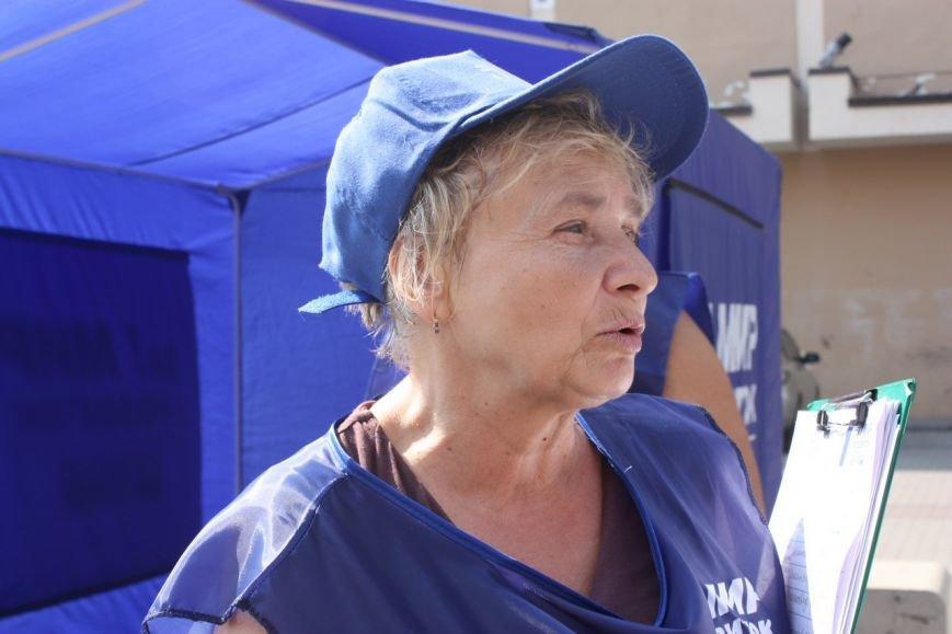 Более 20 тысяч жителей Днепропетровщины присоединились к инициативе  «За Мир и Развитие», фото-4