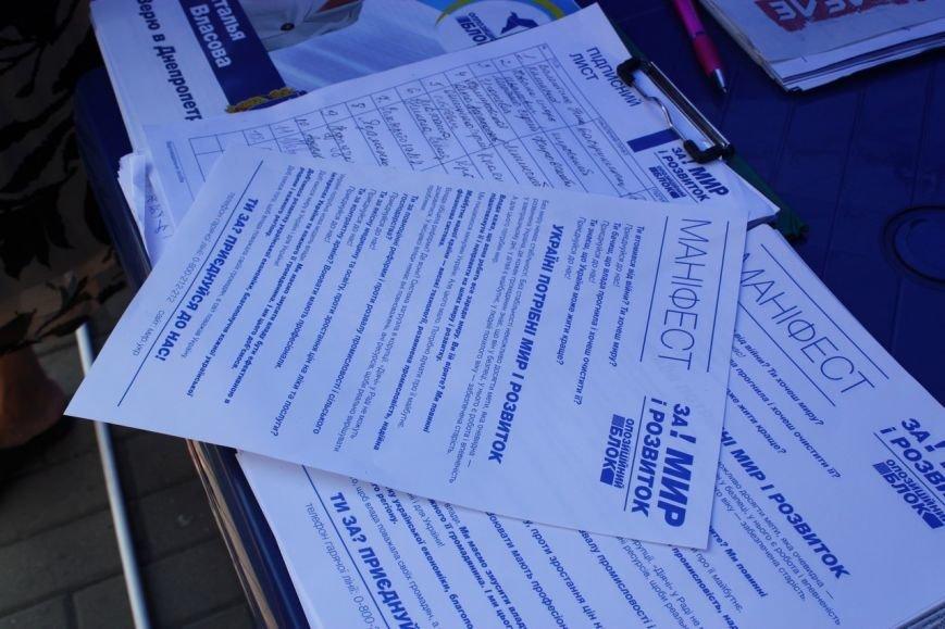 Более 20 тысяч жителей Днепропетровщины присоединились к инициативе  «За Мир и Развитие», фото-3