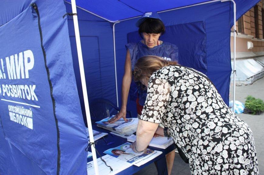 Более 20 тысяч жителей Днепропетровщины присоединились к инициативе  «За Мир и Развитие», фото-2