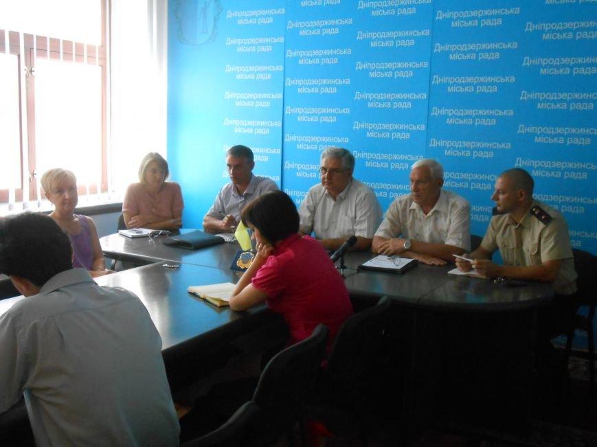 Стали известны подробности задымления в Днепродзержинске (фото) - фото 1