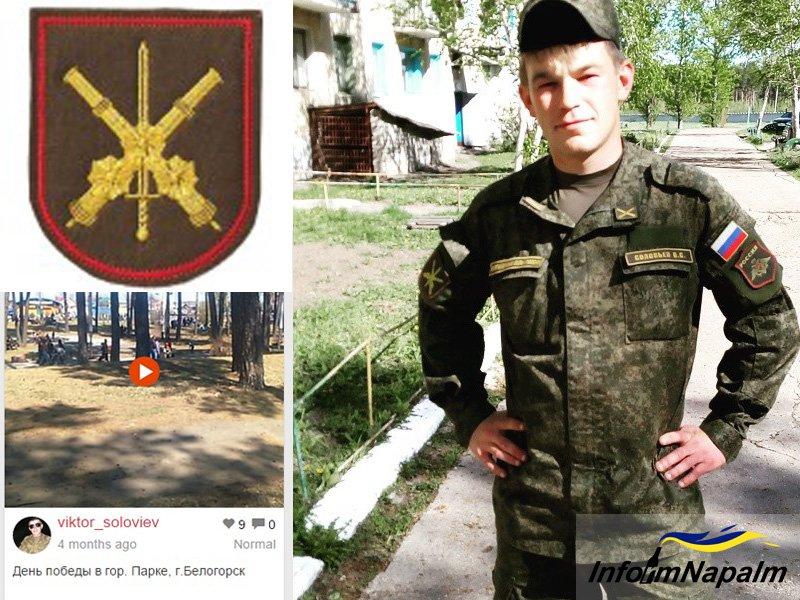 В Седово обнаружен российский военнослужащий (ФОТО) (фото) - фото 1