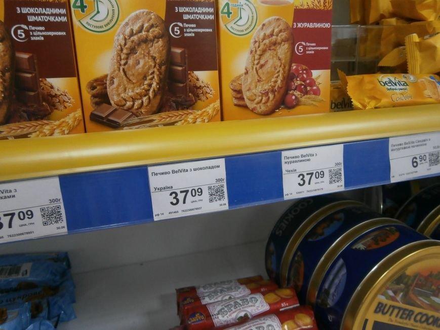 В Олександрії не маркують товари російського виробництва. ФОТО (фото) - фото 1
