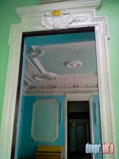 Роскошный екатеринославский особняк 19 века: от дома Андерегга до кожно-венерологического диспансера (ФОТО) (фото) - фото 1