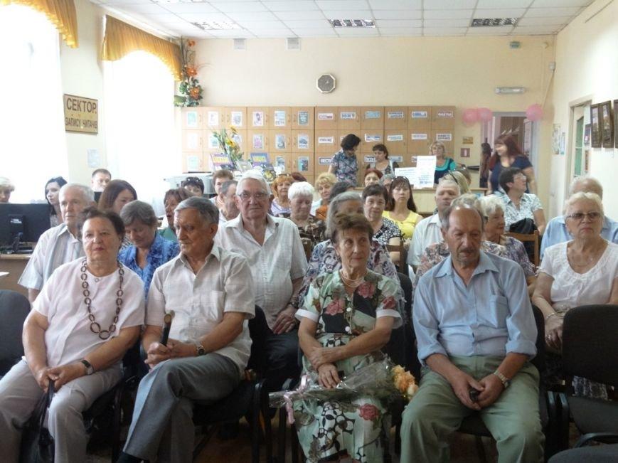 В Сумах поздравили пары, живущие в браке более 50 лет (ФОТО), фото-2