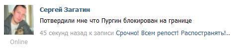 Аврал в верхушке «ДНР»:  Пургин заблокирован в Успенке, власть захватил Пушилин, сливающий «республику», фото-3