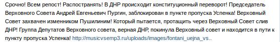 Снимок экрана от 2015-09-04 14:16:49