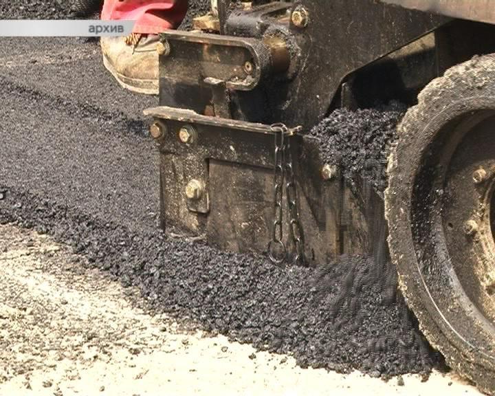 В Армавире программа капитального ремонта тротуаров рассчитана на 5 лет (фото) - фото 1