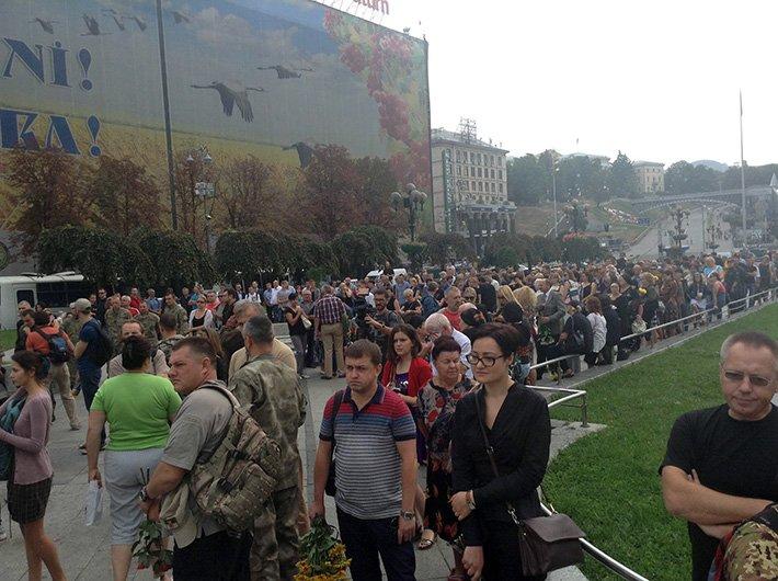 На Майдане простились с погибшим в АТО волонтёром Андреем Галущенко (ФОТО) (фото) - фото 5