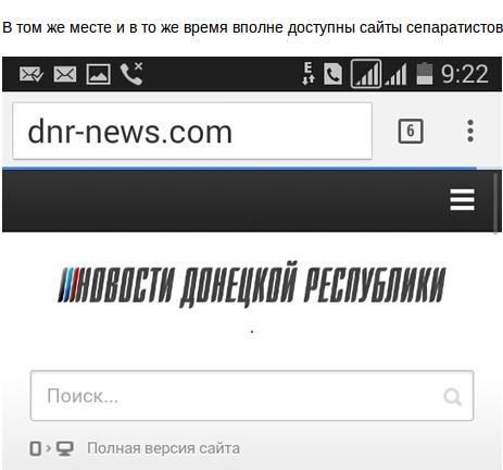 Снимок экрана от 2015-09-04 16:55:43