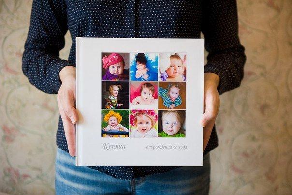 Напечатайте историю жизни своего ребенка в фотокниге (фото) - фото 2