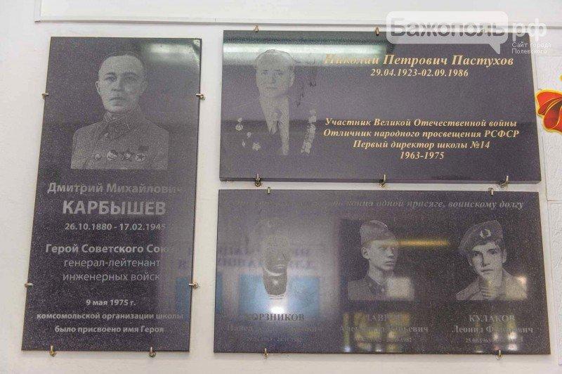 В память о полевском учителе установили мемориальную доску (фото) - фото 1