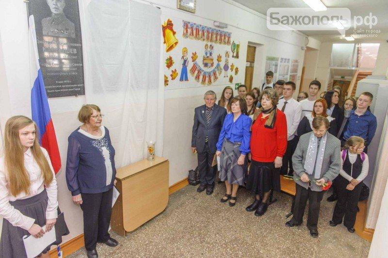 В память о полевском учителе установили мемориальную доску (фото) - фото 2