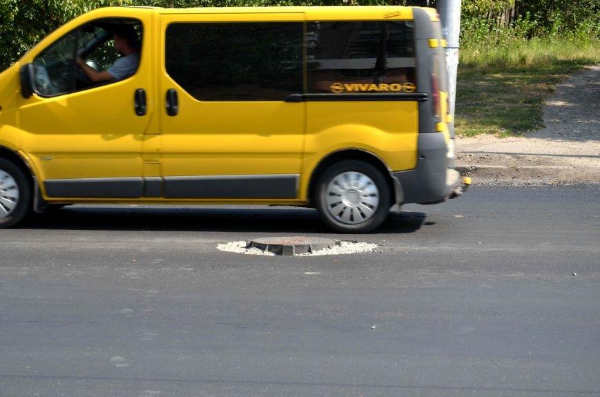 Полтавські відремонтовані дороги стають небезпечними для дорожнього руху. Фотофакт (фото) - фото 1