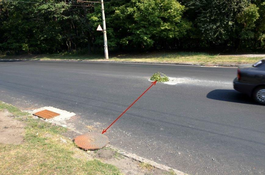 Полтавські відремонтовані дороги стають небезпечними для дорожнього руху. Фотофакт (фото) - фото 7