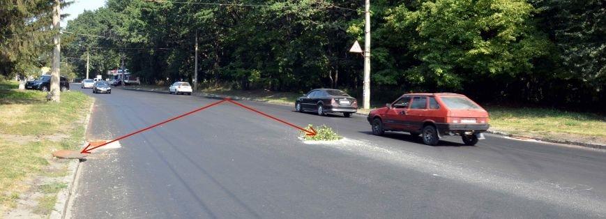 Полтавські відремонтовані дороги стають небезпечними для дорожнього руху. Фотофакт (фото) - фото 5