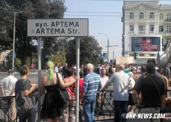 В Донецке на митинг в поддержку Пургина вышли 30 человек - их быстро «упаковали» (ФОТО) (фото) - фото 1