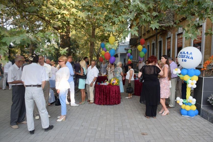 В Николаевском театре открылся юбилейный 10 сезон (ФОТО) (фото) - фото 1
