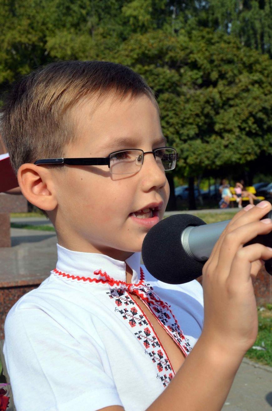 Перший дзвоник в «Юному Європейці». Фото (фото) - фото 1