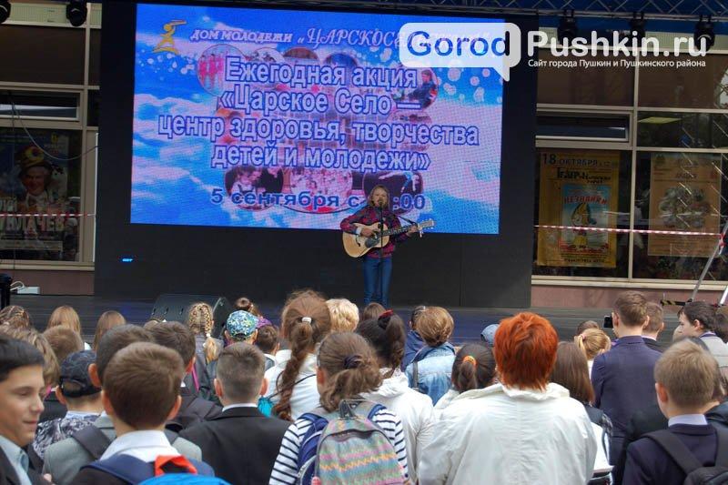 В Пушкине прошла ежегодная акция «Царское село – центр здоровья, творчества детей и молодежи», фото-5