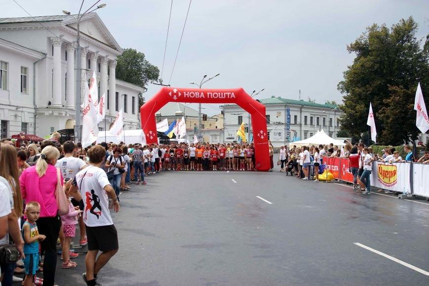 В Полтаві пройшов перший Напівмарафон. Фото (фото) - фото 14
