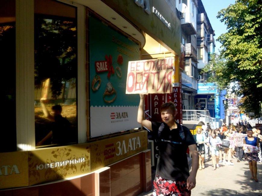 Мариупольцы раздавали бесплатные объятья (ФОТО) (фото) - фото 1
