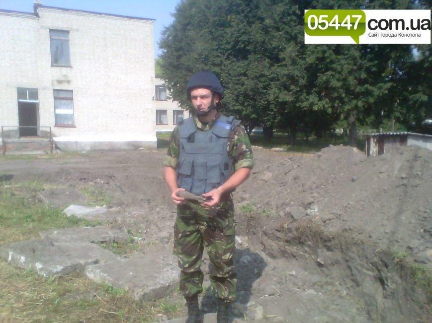 У с. Грузьке Конотопського району знайшли мінометну міну, фото-4