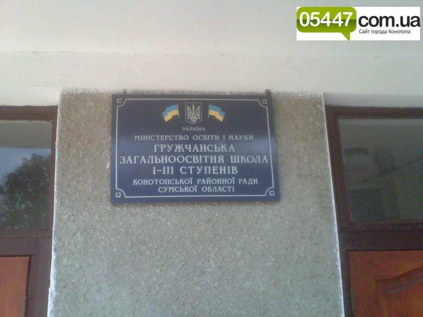 У с. Грузьке Конотопського району знайшли мінометну міну, фото-5