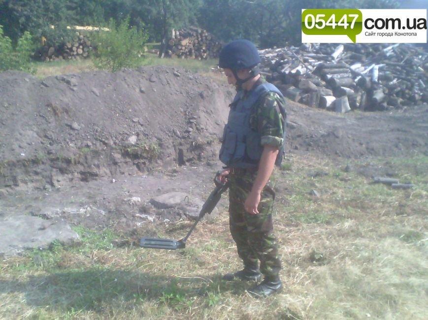 У с. Грузьке Конотопського району знайшли мінометну міну, фото-3