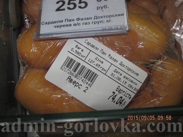 цены11