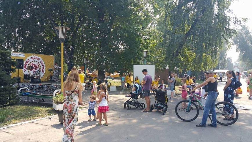 Фестиваль «Сяйво» устроили в парке культуры и отдыха Днепродзержинска, фото-1
