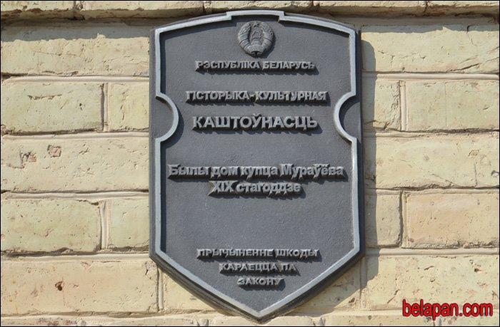 Спустя 10 лет «реставрации» дом купца Муравьева заново выставят на торги (фото) - фото 8